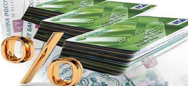 как пользоваться кредитной картой сбербанка юридическим